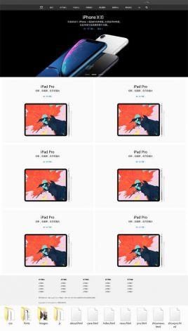 响应式的手机数码公司官网页面模板