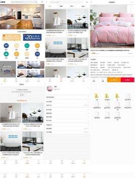 简洁的手机移动端家居家具购物商城网站模板