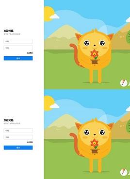简单的卡通后台系统登录页面模板