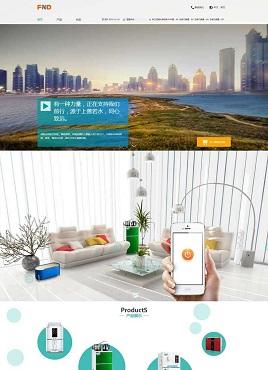简洁的净水器科技公司网站模板