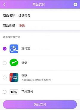 简洁的手机移动端手机端商品支付页面模板