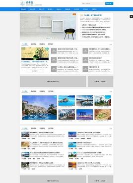 响应式的个人博客seo资讯网站模板