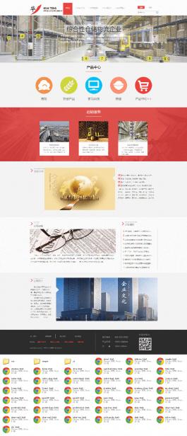 扁平化的外贸企业商城网站模板