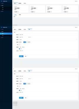 响应式的蓝色主题网站后台管理系统后台模板