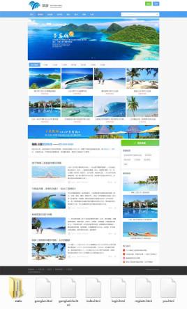 大气简洁响应式的旅游网站模板