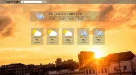 大气的全国天气查询页面