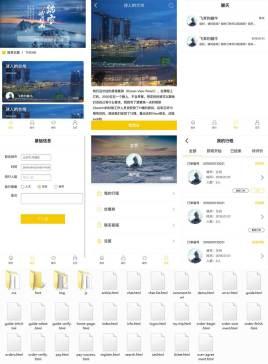 手机端国内旅游路线定制网站模板