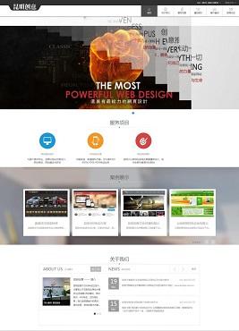 简洁的css3创意设计广告公司网站模板