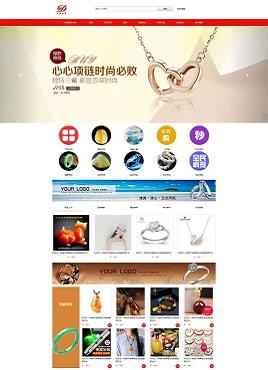 红色的珠宝首饰商城网站模板