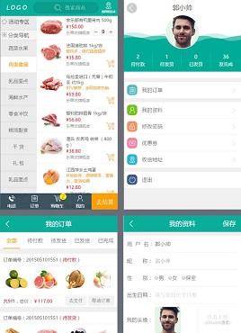 绿色的手机移动端蔬菜水果商城网页模板