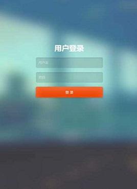 酷炫的全屏背景切换登陆页面模板
