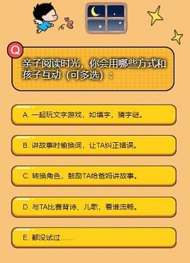 简洁的手机移动端在线测试专题页面模板