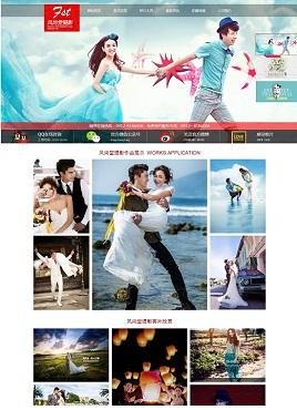 大气的婚纱摄影写真网页模板