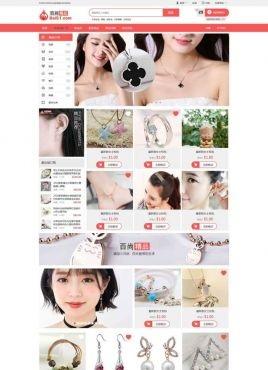 红色的饰品商城网页模板