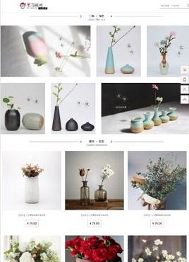 大气简洁的装饰花艺商城网页模板