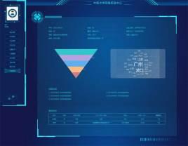 蓝色的科技感十足的个人简历html网页模板