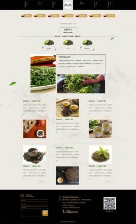 简单大气的茶叶茶园酿制企业网站模板