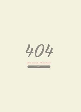 简洁的404灰色网页模板