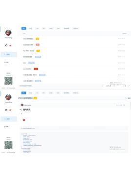 响应式的vue框架搭建个人博客网站模板