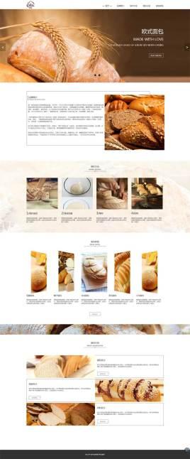 扁平化的面包企业介绍页面模板