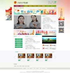 简单的艺术团官方网站页面模板