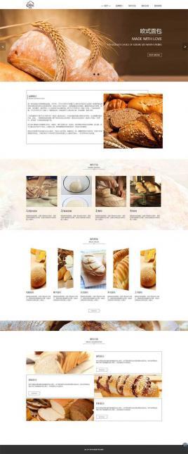 html5品牌面包介绍展示单页模板