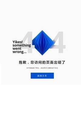 蓝色的css3 404页面模板